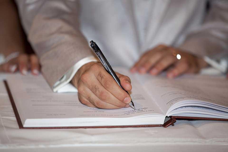 оформление документов на развод