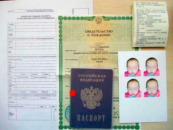 Виза для россиян в Боснию и Герцеговину