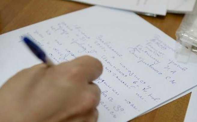 Какие документы нужны для подачи на алименты в суд или при обоюдном согласии?