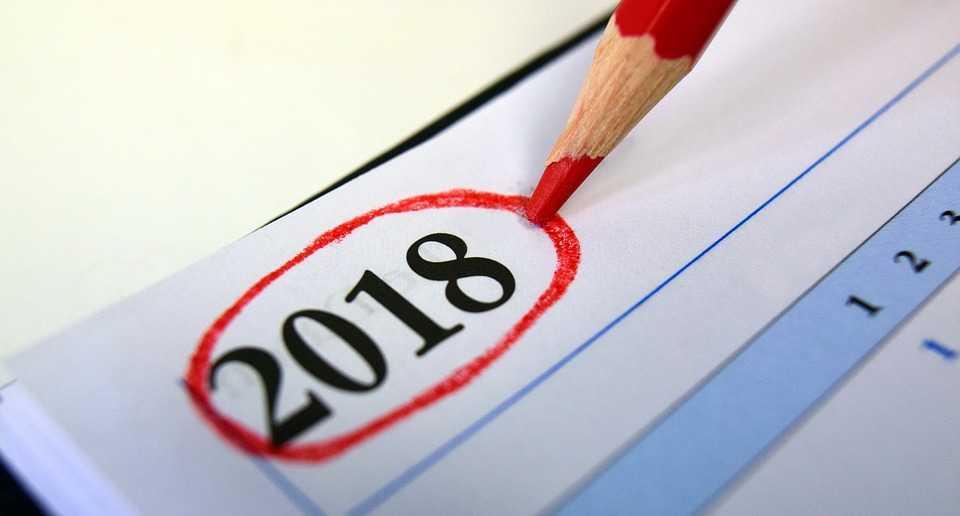 Приватизация квартиры в 2021 году: документация и порядок оформления