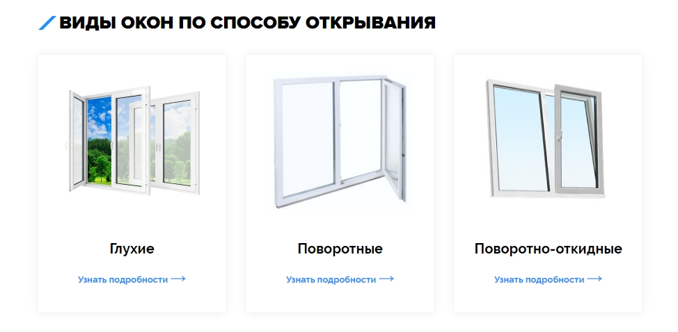 Алюминиевые окна — новое слово в производстве окон