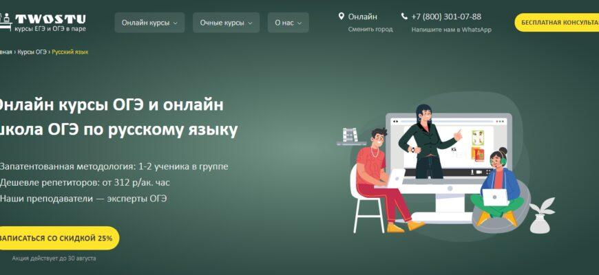 Подготовка к сдаче ЕГЭ онлайн